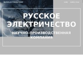 ruselectron.com