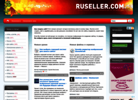 ruseller.com