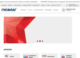 rusflagcity.ru