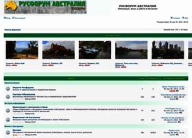 rusforum.com.au