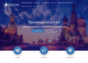 rusgazneft.ru