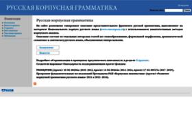 rusgram.ru