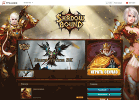 rushadow.r2games.com