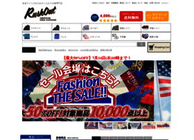 rushout.jp