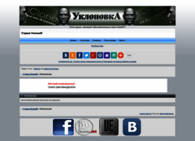 rusiclone.g3g.ru