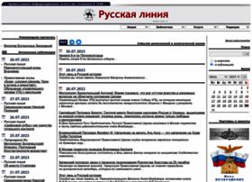 rusk.ru