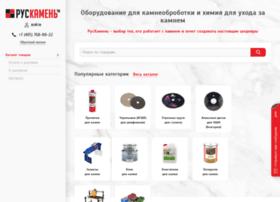 ruskamen.ru