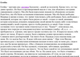 ruskorinfo.ru
