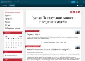 rusl-an.livejournal.com