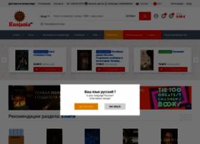 ruslania.com