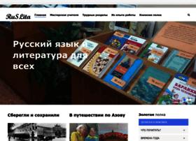 ruslita.ru