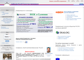 ruslo.org