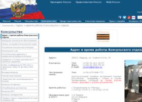 rusmad.mid.ru