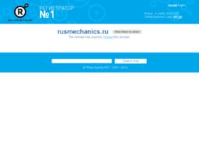 rusmechanics.ru