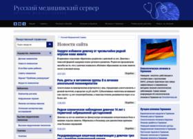 rusmedserv.com