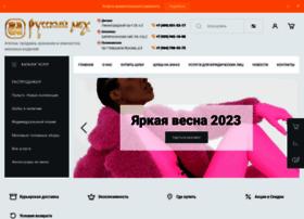 rusmeh.ru