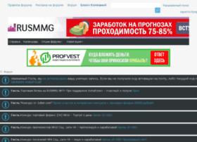 rusmmg.ru