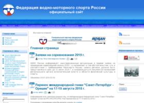 rusmotorboat.com