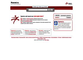 rusnel.ru