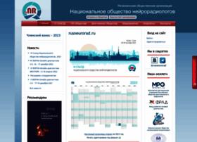 rusneurorad.ru