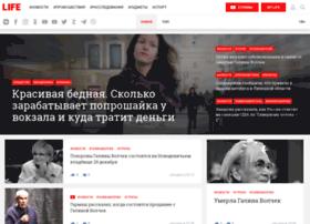 rusnovosti.ru