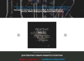 rusolmix.ru