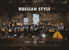 rusorchestra.com