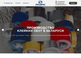 rusorus.com