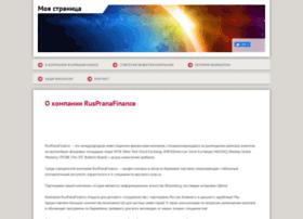ruspf.ru.gg