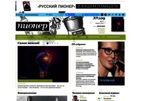 ruspioner.ru