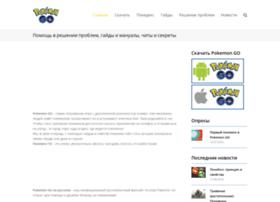 ruspokemongo.ru