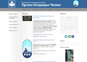 rusreadorg.ru