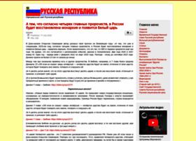 rusrepublic.ru