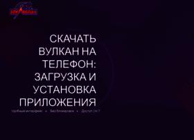 rusrust.ru