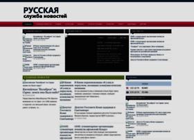 russdo.ru