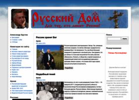 russdom.ru