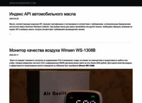 russerver.com