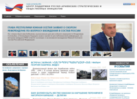 russia-armenia.info
