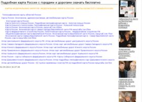 russia-atlas.ru