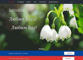russia-church.com