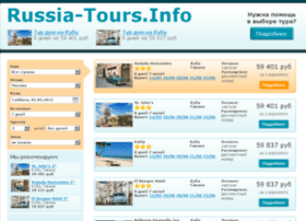 russia-tours.info