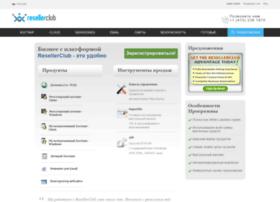 russia.resellerclub.com