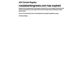russiabankingnews.com