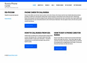 russiacards.com