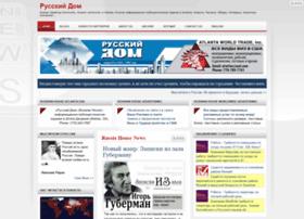 russiahousenews.info