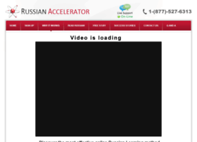 russian-accelerator.com