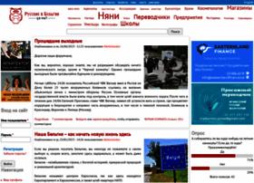 russian-belgium.be