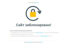 russian-consumer.ru