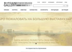 russian-gallery.com