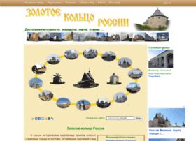 russian-goldenring.ru